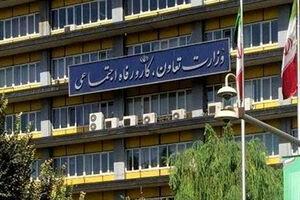 دولت خواستار استرداد یک لایحه شد