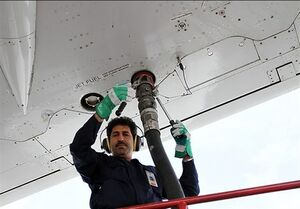 نرخ جدید بنزین هواپیما اعلام شد +جدول
