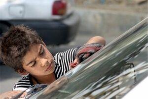 طلاق و بیکاری عامل کار کودکان خیابانی است