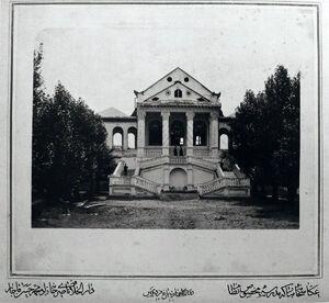 عکس/ باغ فردوس در زمان قاجار!