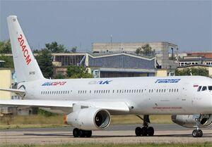 بازداشت مسافری که مسیر پرواز سیبری-مسکو را تغییر داد