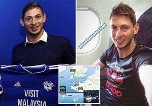 شوخی زشت با مرگ دلخراش بازیکن آرژانتینی +عکس