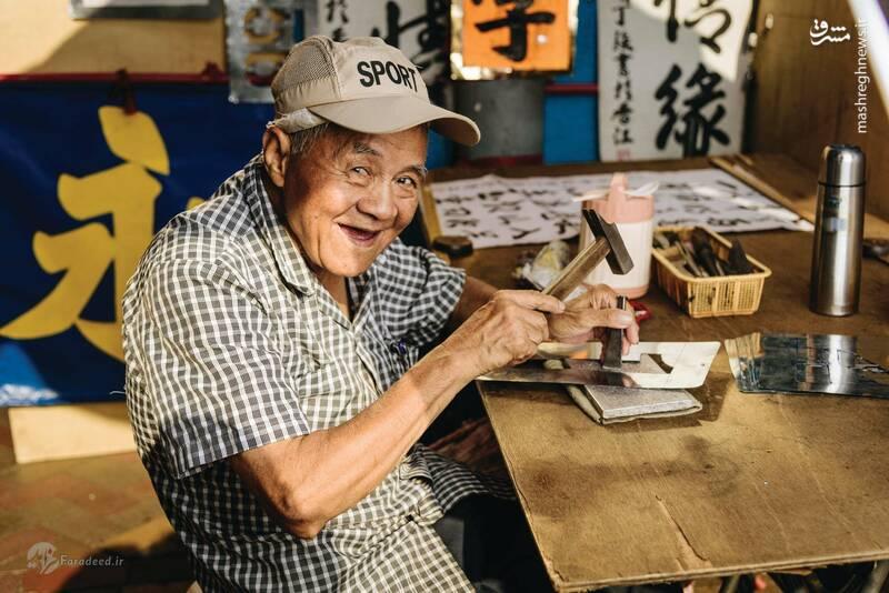 یکی از هنرهای رو به انقراض چین تهیه شابلون برای خطاطی است. یکی از آخرین سازندگان شابلون در هنگ کنگ پیرمردی ۸۲ ساله به اسم وو دینگ کئونگ است که طی ۳۰ سال گذشته در گوشهی خیابان آرگیل در مونگ کک، در زیر یک چتر چینی آبی رنگ شابلون تولید کرده است.