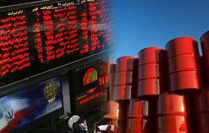 علت شکست عرضه سوم نفت در بورس/ عدهای در وزارت نفت به دنبال شکست بورس نفت هستند