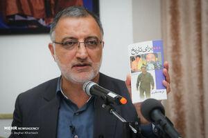 شش ویژگی انقلاب اسلامی از نگاه زاکانی