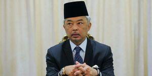 پادشاه مالزی