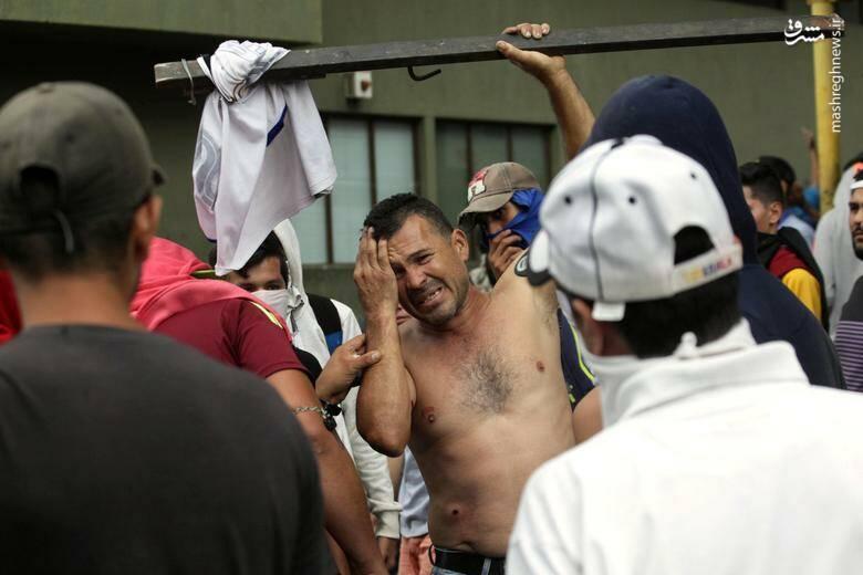 2437769 - در ونزوئلا چه خبر است؟