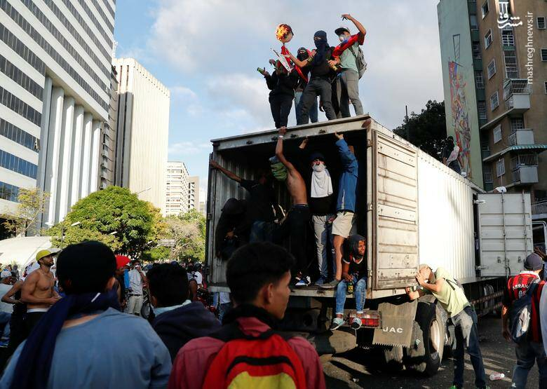2437772 - در ونزوئلا چه خبر است؟