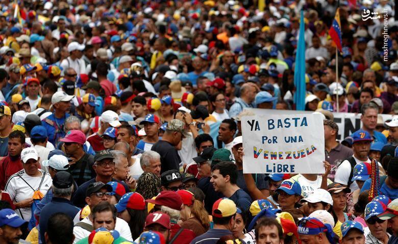 2437790 - در ونزوئلا چه خبر است؟