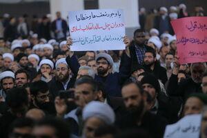 تجمع مردم قم در مخالفت با FATF و پالرمو +عکس و فیلم