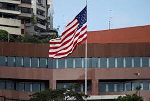 فیلم/ لحظه خروج دیپلماتهای آمریکا از کاراکاس