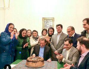 جشن تولد اسحاق جهانگیری در کاخ سعدآباد +عکس