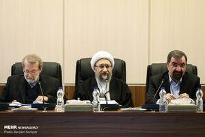 فیلم/ در جلسه امروز مجمع تشخیص چه گذشت؟