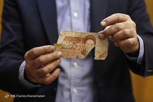 عکس/ خزانهی پولهای فرسوده بانک ملی مرکزی