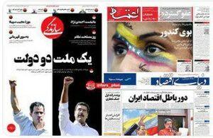 اصلاحات حامی کودتا +عکس