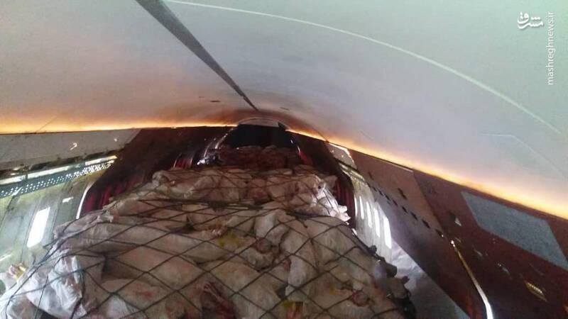 گوشت هاى بارگيرى شده درون هواپيما، ساعاتي قبل از سانحه بوئينگ٧٠٧.