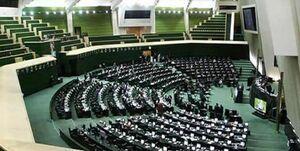 وظایف شورای عالی مدیریت بحران تعیین شد