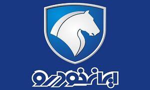 مدیرعامل جدید ایران خودرو مشخص شد +عکس و مشخصات