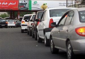 نتیجه ورود مردم به بازار بنزین چیست؟
