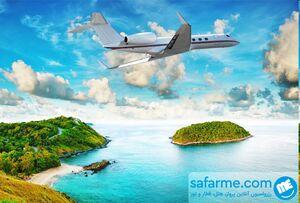 چگونه بلیط هواپیما ارزان بخریم؟