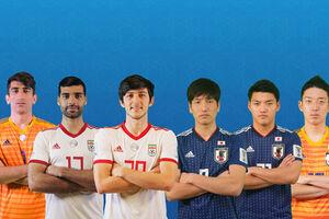 فیلم/ پیش بازی AFC برای بازی ایران و ژاپن