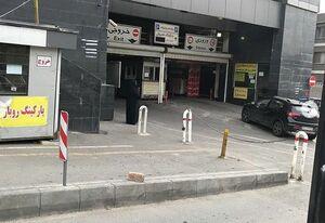 وقتی زور شهرداری به پیمانکار نمیرسد! +عکس