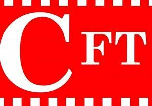 عدم امکان استفاده از حق شرط در الحاق به CFT