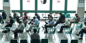 کلاهی که به اسم «آزمون استخدامی آموزش و پرورش» سر جوانان بیکار میگذارند