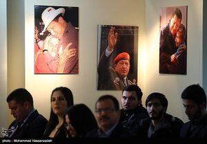 عکس/ گردهمایی همبستگی دانشجویان در سفارت ونزوئلا