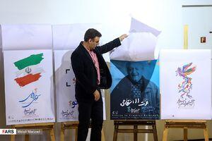 عکس/ نشست خبری سیوهفتمین جشنواره فیلم فجر
