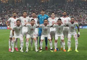 پاداش یک میلیون دلاری به تیم ملی در جام ملتها