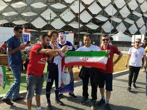 عکس یادگاری هواداران ایران و ژاپن