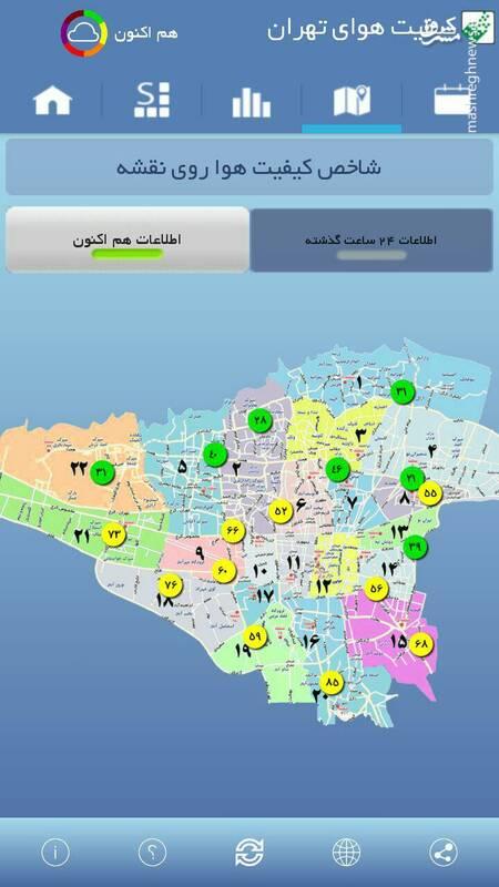 شاخص آلودگی هوا در مناطق ۲۲ گانه تهران پس از باران