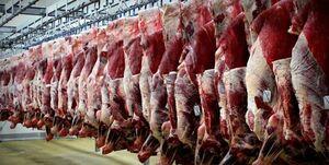 عکس/ فروش ضایعات گوشت گوسفندی!