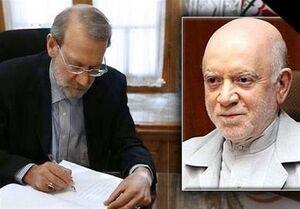 لاریجانی درگذشت دبیرکل موتلفه را تسلیت گفت