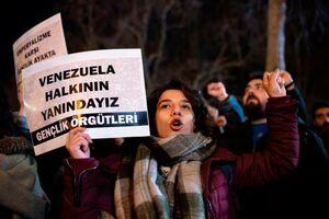 عکس/ تظاهرات در ترکیه در حمایت از مادورو