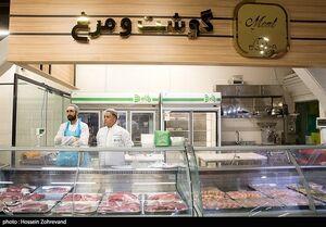تهرانی ها روزانه چقدر مرغ  میخورند؟