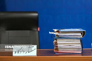 جلسه چهارم دادگاه متهمان بانک سرمایه