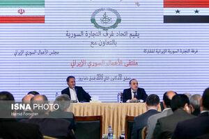 عکس/ همایش تجاری ایران و سوریه در دمشق