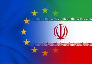 اتحادیه اروپا خواستار بازگشت ایران به تعهدات برجام شد