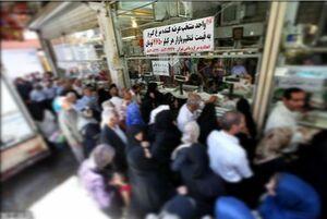 اعتراض مجری معروف به صف خرید مرغ