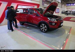 عکس/ نمایشگاه صنعت خودرو اصفهان