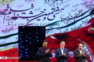 محاکمه انقلاب در افتتاحیه جشنواره فیلم فجر!