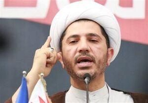واکنش سازمان ملل به حکم حبس شیخ سلمان