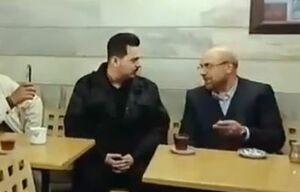 حضور قالیباف در یک چایخانه +فیلم