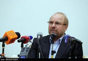 قالیباف در رشت: آمریکا با لایحه FATF میخواهد ایران را از اقتصاد جهانی محروم کند