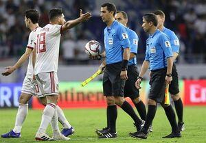 عکس/ داور فینال جام ملتهای آسیا مشخص شد