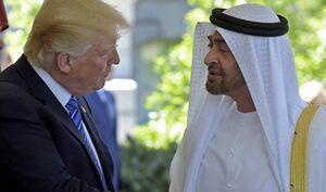 جاسوسی امارات با استفاده از ضعف امنیتی «آیفون»