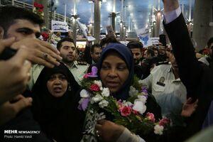 عکس/ استقبال از «مرضیه هاشمی» در فرودگاه امام