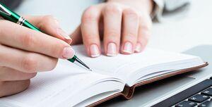 آموزش نوشتن  ادبیات و مبانی نظری تحقیق